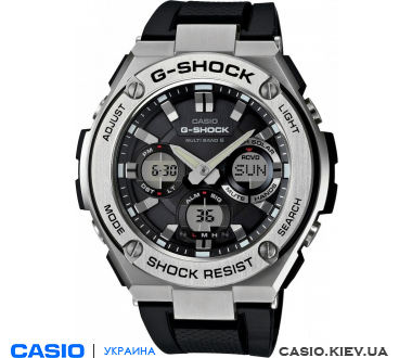GST-S110-1A, Casio G-Shock