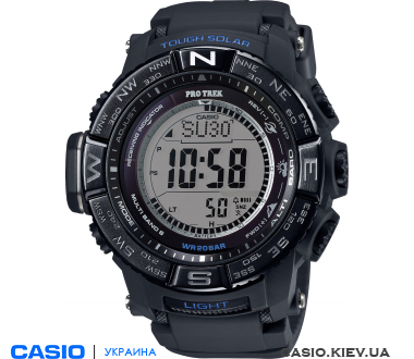 PRW-3510Y-1ER, Casio G-Shock