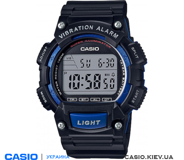 W-736H-1AV, Casio Standard Digital
