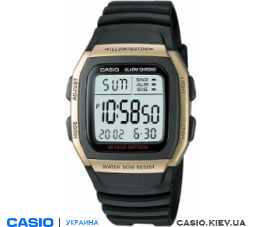 W-96H-9AVEF, Casio Standard Digital
